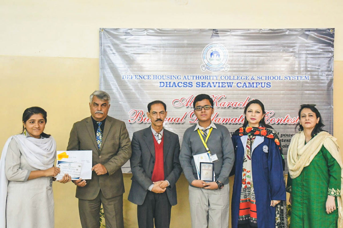 Syed Hasan Ali bagged 1st Position in All Karachi Bilingual Declamation Contest 2018 (Urdu)