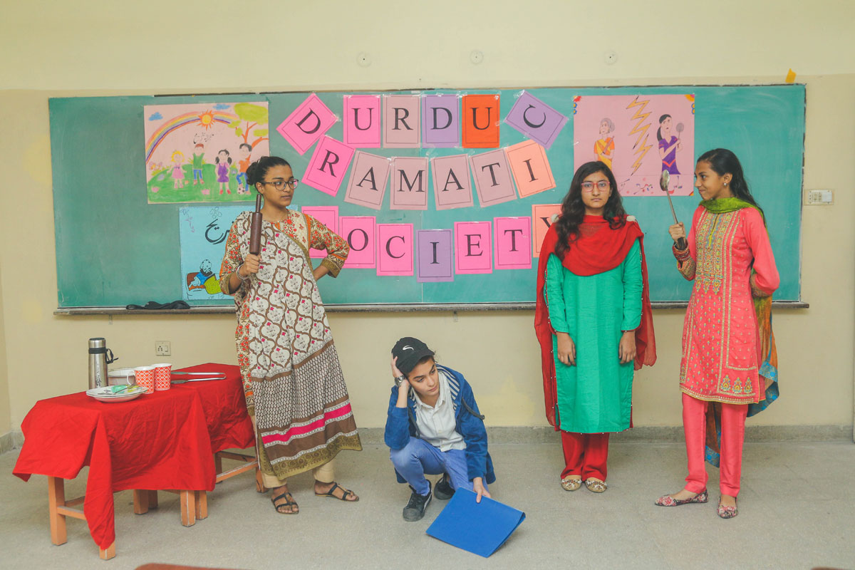 DHACSS Phase VII Campus - Urdu Dramatics Society