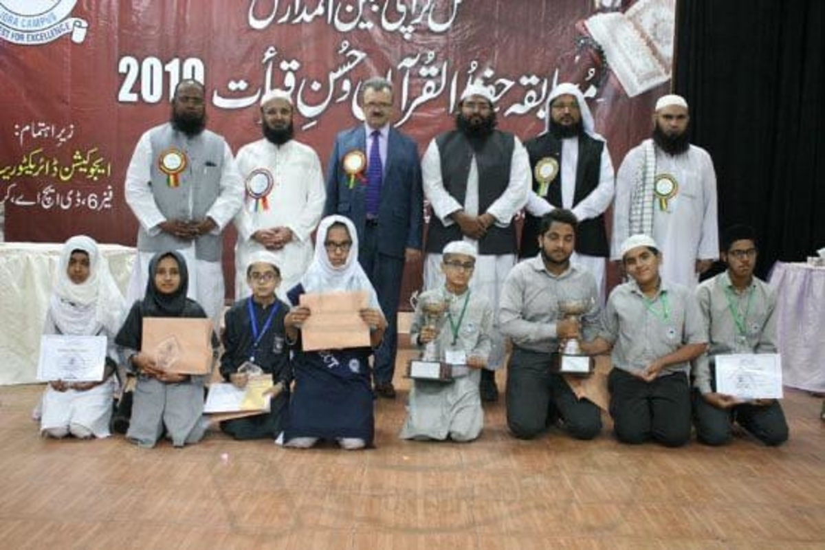 Abdul Rehman Ahmed of class X clinched Third Position in All Karachi Hifz ul Quran Competition Nov 2019