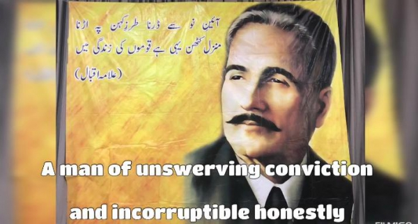 9th Nov, Iqbal Day
